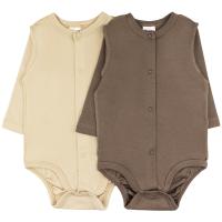 Боди детское 2 шт для новорожденных арт. 1243205803