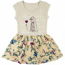 Платье арт. 0395100102 бежевый