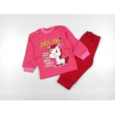 Комплект детский арт. КМ-1408 розовый