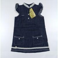 Платье для девочки арт.20119