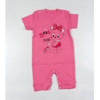 Песочник детский арт. ПК-1518 розовый