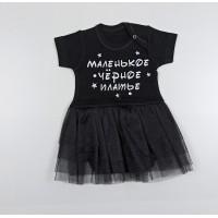Боди-платье арт. 36-119 маленькое черное платье