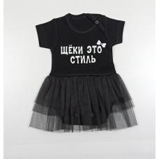 Боди-платье арт. 36-119 черный