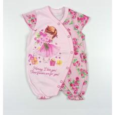 Песочник детский арт. DK007 розовый