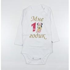 Боди детское арт. 10-118 мне годик микки-2
