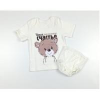 Комплект детский (футболка, трусы на памперс) арт. КМ-1406