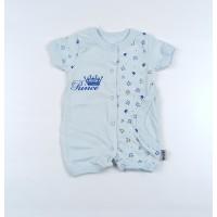Песочник детский арт. КЛ.291.011.0.146.011 голубой