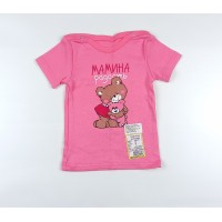 Кофточка детская арт. КФ-902 розовый мишка