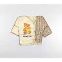 Распашонка детская арт. H003 желтый