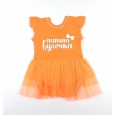 Боди-платье арт. 36-119 папина булочка оранжевый