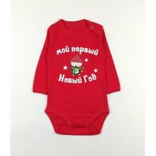 Боди детское арт. 10-118 новогодний-1