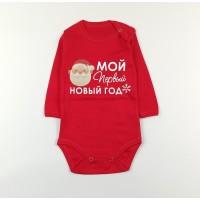 Боди детское арт. 10-118 новогодний-4