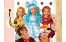 Как выбрать карнавальный костюм для ребенка