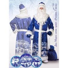 """Карнавальный костюм """"Дед Мороз сатин принт"""" роспись Гжель для взрослых арт.5242 синий"""